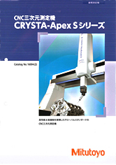 crysta-apexS Series Catalog